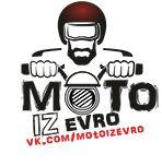 Motoizevro