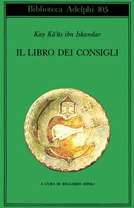 Il Libro dei consigli, Adelphi 1981