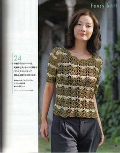 Fancy Crochet Top. More Great Patterns Like This