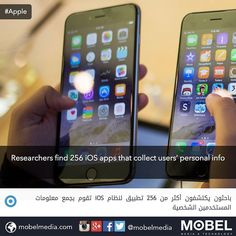 Researchers find 256 #iOS apps that collect users personal info