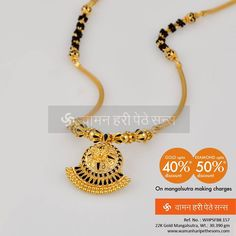 A #Gold #Mangalsutra with with the richness of #Tradition and Style for the best in you.