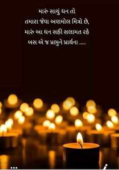 Dhanteras Wishes Images, Happy Dhanteras Wishes, Happy Diwali Photos, Happy Diwali Wishes Images, Diwali Pictures, Message For Boss, Diwali Wishes Messages, Happy Dussehra Wishes