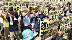 US Marine arrested following fatal Okinawa truck crash - CNN #757Live