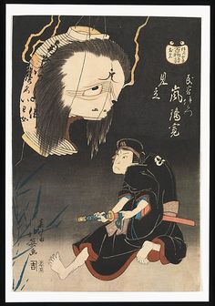 Shunbaisai Hokuei (Japanese, died 1837). An Imaginary View of Arashi Rikan II as Iemon Confronted by an Image of the Murdered Oiwa on a Broken Lantern, 1832. The Metropolitan Museum of Art, New York. Purchase, Friends of Asian Art Gifts, in honor of James C. Y. Watt, 2011 (2011.135) #Halloween