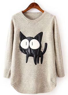 Solicitud de suéter (selección) / suéter o chaqueta de punto: Second Life / Calle Segunda