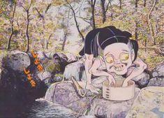 水木しげる 妖怪物語05