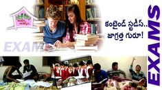 కంబైండ్ స్టడీస్.. I Do you like combined studies? I How to Prepare SSC, ...