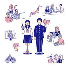 『学び・学校発見ブック』 イラストを描きました。