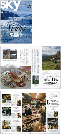 SKy01/02号を手掛けました!の画像:Hisazumi design