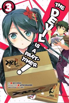 The Devil is a Part-timer! vol 3 (2015) by Satoshi Wagahara & Akio Hiiragi. Alciel is ill, the new neighbour fills in and worries Chiho. Finished 8th June 2016, bedtime reading, second read.