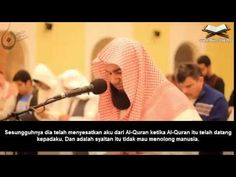 Surah Al-Furqan (21-34) Syeikh Khalid al-Shihaabi dengan Terjemahan Bahasa Indonesia - YouTube