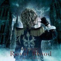 Royal-Blood-~Revival-Best~_初回限定?