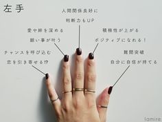 Pin by hidemi a on こころに留めておきたい Fashion Images, Love Fashion, I Words List, Image Storage, Silver Accessories, Love Ring, You Are Beautiful, Love Nails, Beauty Care