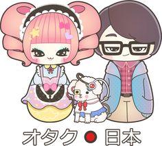 The Geeky-cool Otaku / Ota-cute YOU! | Otaku Japan Lover Me