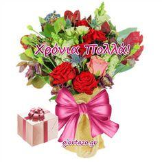 giortazo.gr: Κάρτες Με Ευχές Χρόνια Πολλά Floral Wreath, Wreaths, Home Decor, Dios, Decoration Home, Room Decor, Bouquet, Flower Band, Interior Decorating