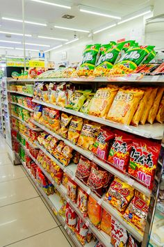 An Ode to the Japanese Convenience Store