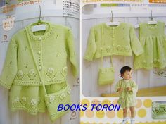 Warm Baby Knit Japanese Clothes Crochet Knitting Pattern Book 824 | eBay