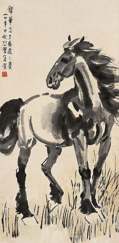 Standing Horse by  Xu Beihong (1895-1953),  China Online Museum - Chinese Art Galleries, via Flickr