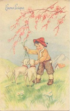 Easter Traditions, Vintage Easter, Vintage Cards, Vintage Postcards, Happy Easter, Easter Card, Sheep, Illustration, Goats