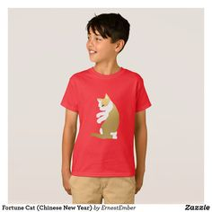 Fortune Cat (Chinese New Year) T-Shirt  #cat #kitten #fortune #恭喜发财 #chinesenewyear #newyear #festive #holiday #red #chinese #新年 #新年快乐 #农历新年 #zazzle #society6