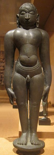 ancient androgynes - before the male-female split of consciousness - File:'Tirthankara', India, Mysore, Karnataka, 10th-11th century, bronze with silver content, Honolulu Academy of Arts.JPG