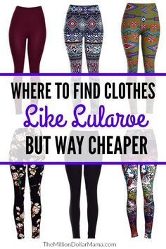 I've searched high and low for clothing similar to LuLaRoe, but cheaper. I didn't want to sacrifice on quality - I finally found the perfect alternative!