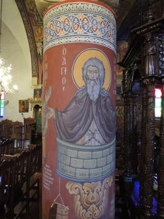 Saint Daniel the Stylite (In the church of Saint Cyprian and Justina, where their relics are stored for eight centuries, in the village Meniko in Cyprus. The interior of the church has been beautifully painted by the Russian artists. St Daniel, Russian Orthodox, Orthodox Icons, Religious Art, Cyprus, Saints, Ornaments, Interior, Artist