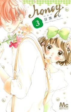 Honey So Sweet, Vol. 3 by Amu Meguro Comics Manga Love, Manga To Read, High School Romance, Viz Media, Ordinary Girls, Sweet Stories, Cute Poses, Plot Twist, Manga Pictures