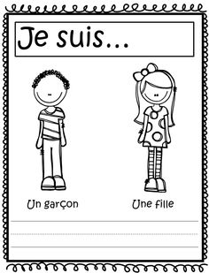 French All About Me Pack - 15 pages for Gr.K,1,2 with likes, favourites, family, friends etc.