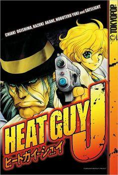 Manga: Heat Guy J