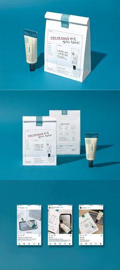 #진정크림 #시카크림 민감성 피부 스트레스를 날려줄, 빌리프의 특급처방! #수분전문가 답게 민감한 피부를 진정시켜주는 해결사라는 제품 컨셉에 맞추어 처방전의 그래픽 모티브를 패키지 디자인에 적용한 프레스킷입니다. Cosmetic Packaging, Corporate Identity, Package Design, Portfolio Design, Cosmetics, Graphic Design, Beauty Products, Packaging Design, Brand Identity