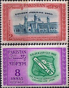 Pakistan 1960 Punjab Agricultural College Set Fine Mint SG Scott 114 5 Other Asian and British Commonwealth Stamps HERE!