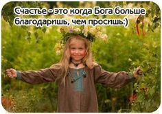 https://www.facebook.com/slova.jizni/photos/a.186886364738241.43474.186833168076894/772898556137016/?type=1