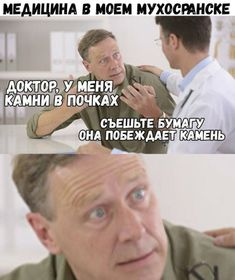 58 Funny pictures with inscriptions with harsh Смешных картинок с надписями с жестковаты… 58 funny pictures with inscriptions … - Silly Jokes, Stupid Memes, Funny Jokes, Sew In Body Wave, Anime Mems, Russian Humor, Best Memes Ever, Love Memes, Funny Comics