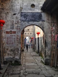 An off-the-beaten path ancient town of western Hunan, almost untouched by time...The Twelve Alleys of Qianyang, CHINA - from Gaetan G.
