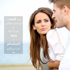 #hsp #love #عشق #حساس #بسیارحساس #گوشدادن  t.me/hsps_ir