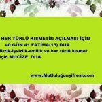 Her türlü kısmetin açılması için(Rızık-iş-evlilik  v.s) 40  Gün Okunacak DUA Islam, Muslim