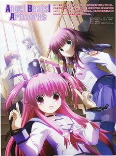 Angel Beats!: angel beats!