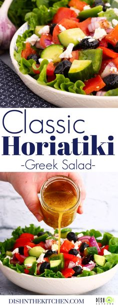 Horiatiki Salad is a traditional Greek Village Salad full of freshly chopped vegetables and bursting with vibrant Mediterranean flavours. #GreekSalad #Horiatiki #Salad Side Salad Recipes, Healthy Salad Recipes, Healthy Snacks, Delicious Recipes, Snack Recipes, Salad Dishes, Main Dish Salads, Easy Summer Salads, Easy Salads