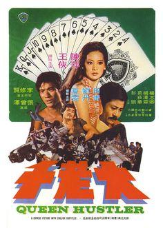 Kung Fu Movie Posters: Queen Hustler - Da lao qian (1975)