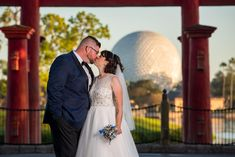 Danielle loved how private EPCOT's UK Lochside was for her 2019 wedding dessert party and recommends it as the best place from which to watch the fireworks!