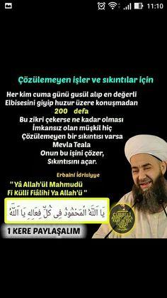 Allah Islam, Islam Quran, Muslim Pray, S Word, Islamic Quotes, Karma, Prayers, Health, Life