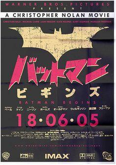 Batman Begins in Japanese.