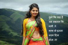 Shayari Urdu Images: सबनम कि नमी hd image shayari