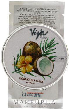 Купить Нерафинированное кокосовое масло для лица и тела - Vigor Cosmetique Naturelle на makeup.com.ua — фото N1
