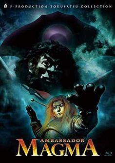 地球征服を企むゴアの陰謀に、地球創造の神・アースが生んだマグマ大使が挑む。この当時は漫画の連載とテレビがシンクロしていたような・・
