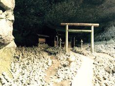 Amano-Iwato Shrine Takachiho, Kyushu, Outdoor Furniture, Outdoor Decor, Island, Islands, Backyard Furniture, Lawn Furniture, Outdoor Furniture Sets