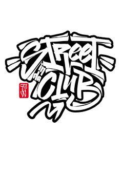 "lettering x ""street in da club"""