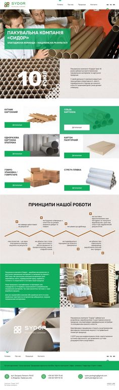 Corporate website for Packing Сompany #corporate #website #graphic #design #web #ui #ux #wordpress #goldweb #marketing