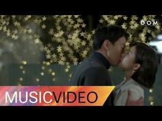 ost marriage not dating hope and hope lyrics